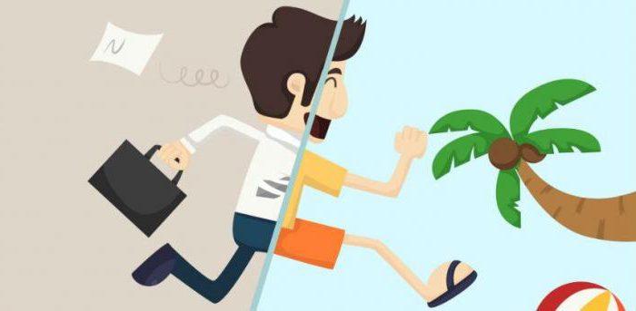 3х дневные оплачиваемые отпуска за особый характер работы