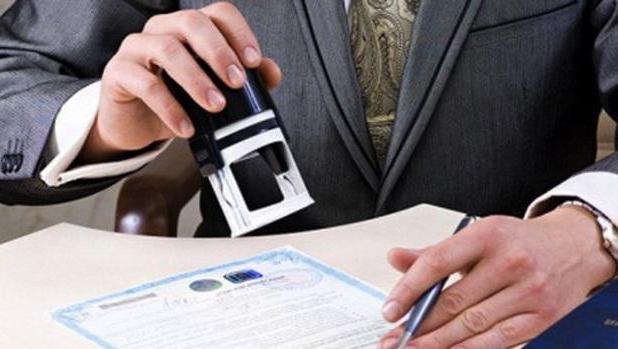 требование о включении в реестр кредиторов ликвидатору образец - фото 10