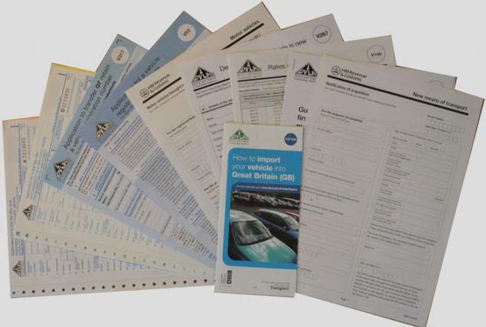 проверить сертификат соответствия