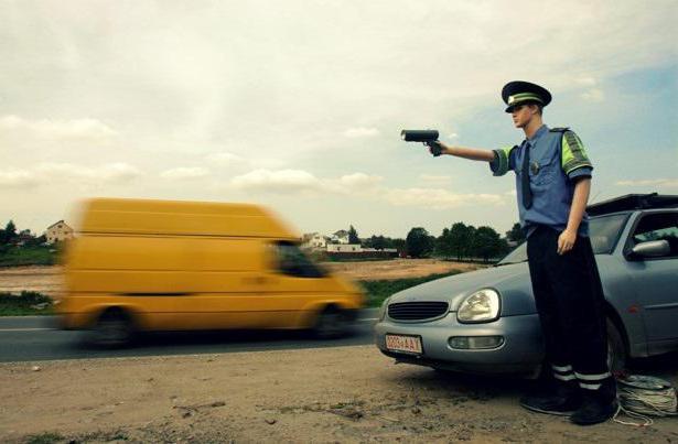 50 оплаты штрафов гибдд за превышение скорости