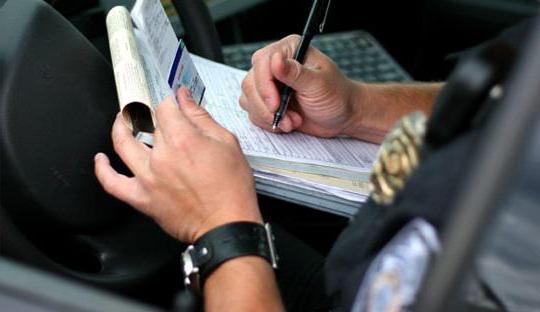 штраф за езду с просроченными правами