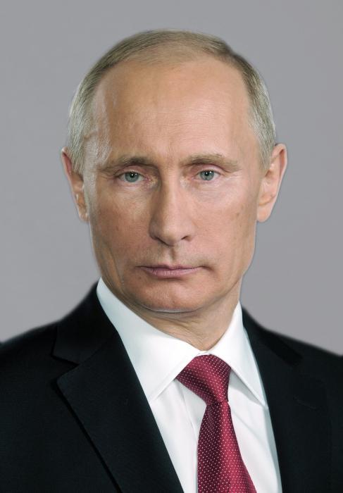 В каком году путин избран президентом