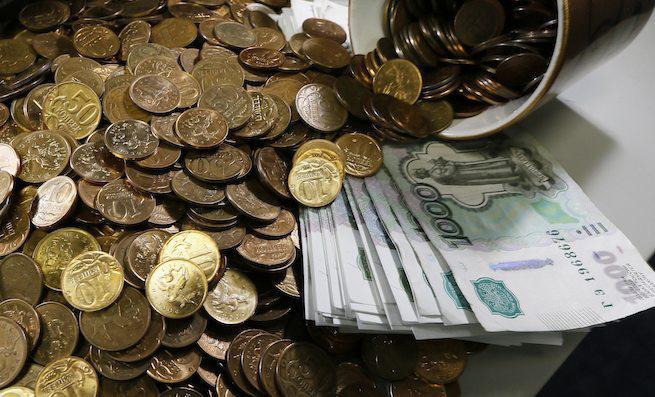 Изображение - Какой банк главный в стране и почему 793287