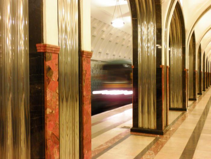 сколько стоит метро в Москве