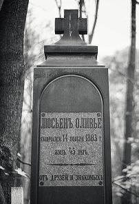 кладбище введенское 3