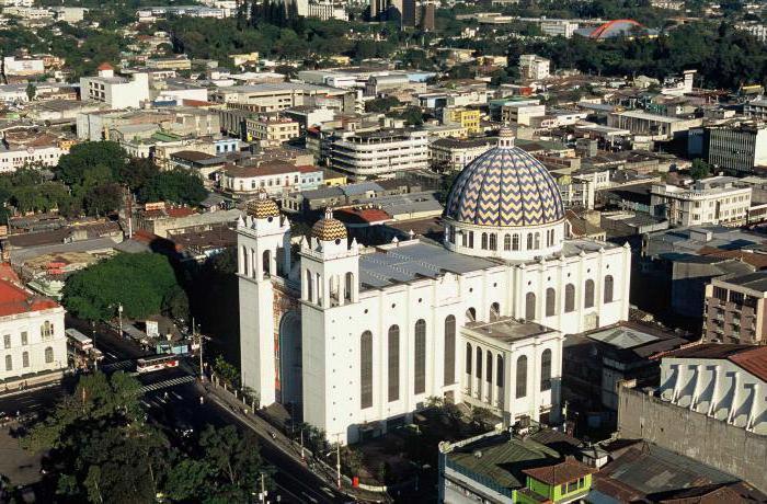 столица сальвадора