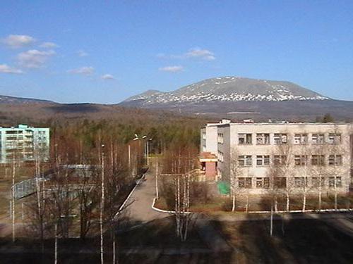 знакомство кушнаренково республика башкортостан