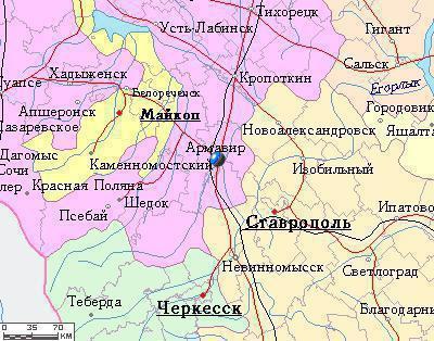 знакомство с транс краснодарский край