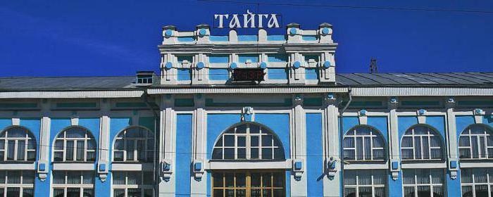 знакомства в городе тайга кемеровской области