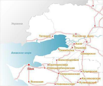 отдых в ростовской области на азовском море