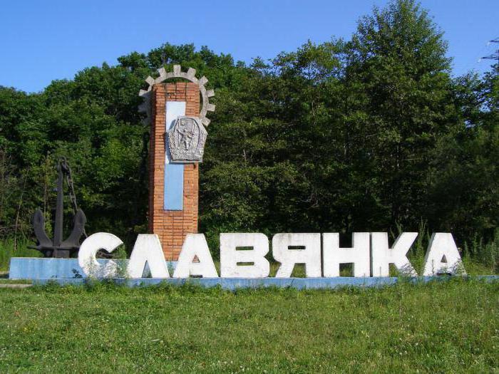знакомства в приморском крае славянка