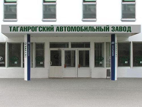 Таганрогский автомобильный завод. История и модельный ряд