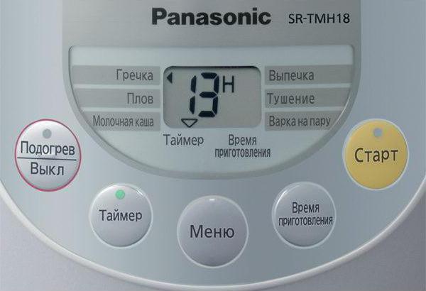 рецепты на sr tmh18 мультиварка panasonic рецепты