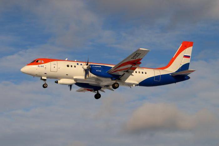 Картинки по запросу Ил-114-300