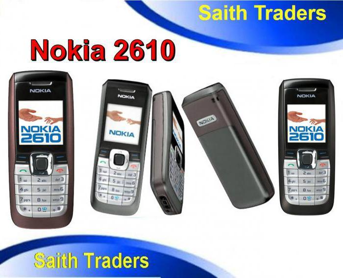 Нокиа-2610 картинки