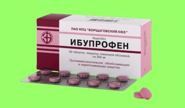 болит живот при месячных таблетки
