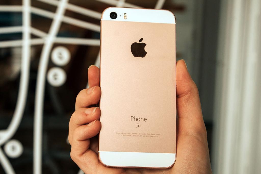 рейтинг недорогих айфонов