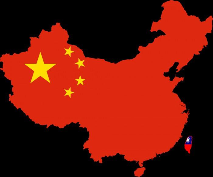 Картинки по запросу фото флаг Китая