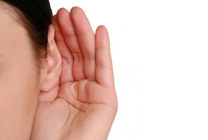 слух восстановление