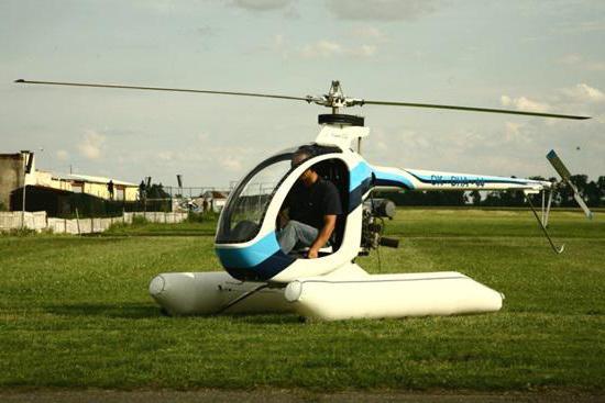 легчайший вертолет