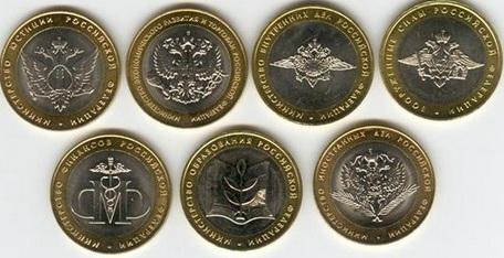 Сколько стоят монеты России? Коллекционирование как хобби и способ заработка