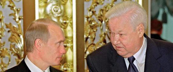 россия суверенное государство потери