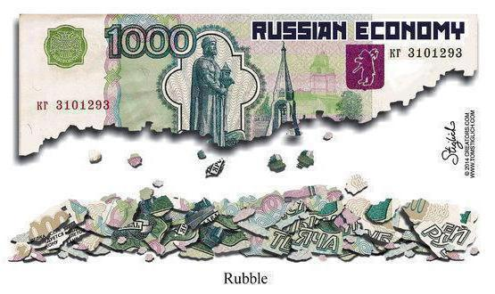 когда россия выйдет из кризиса