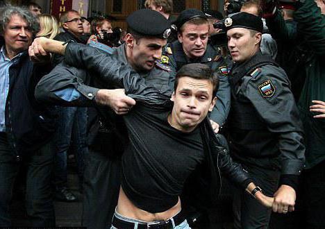 Мосгорсуд подтвердил законность отказа Яшину в регистрации