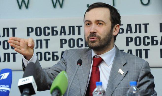 отстранение депутатов государственной думы осуществлялось