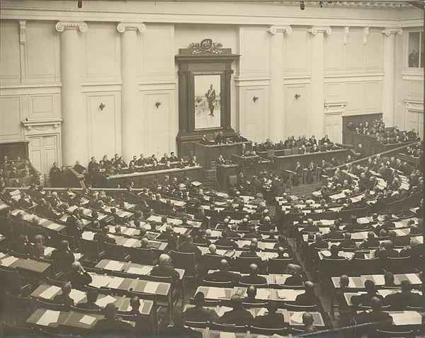 количество депутатов в государственной думе