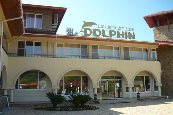дельфин 3 пансионат