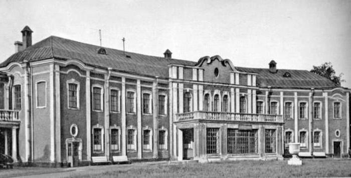 Областная поликлиника белгород услуги