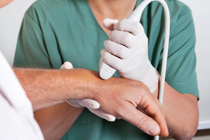 биорезонансное лечение паразитов в тюмени