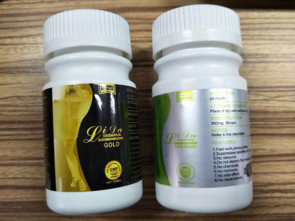 Таблетки для похудения 100 эффект