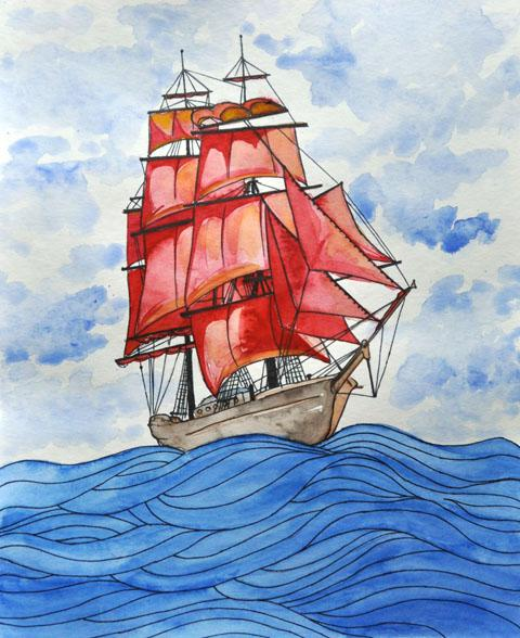 картинка алые паруса нарисовать наших