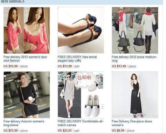 магазин одежды с доставкой