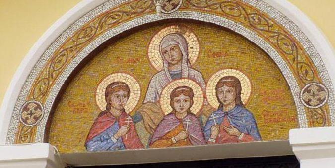 История иконы Вера, Надежда, Любовь