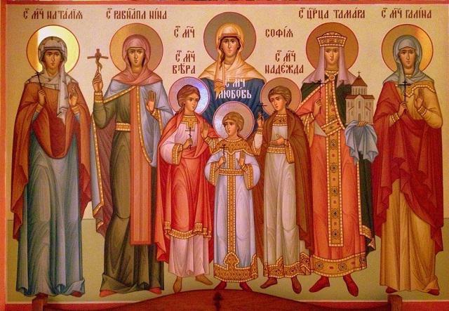 Икона София, Вера, Надежда, Любовь