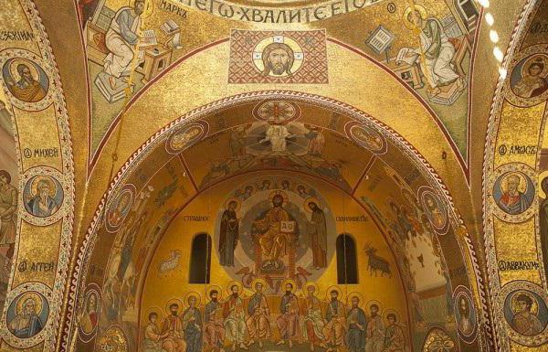 Покровский храм в Ясенево как доехать