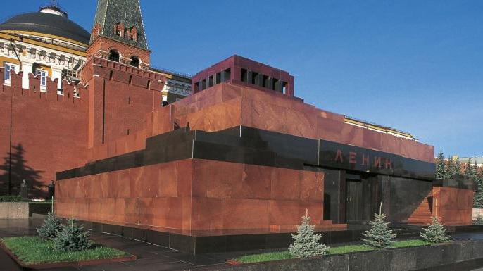 Мумия Ленина