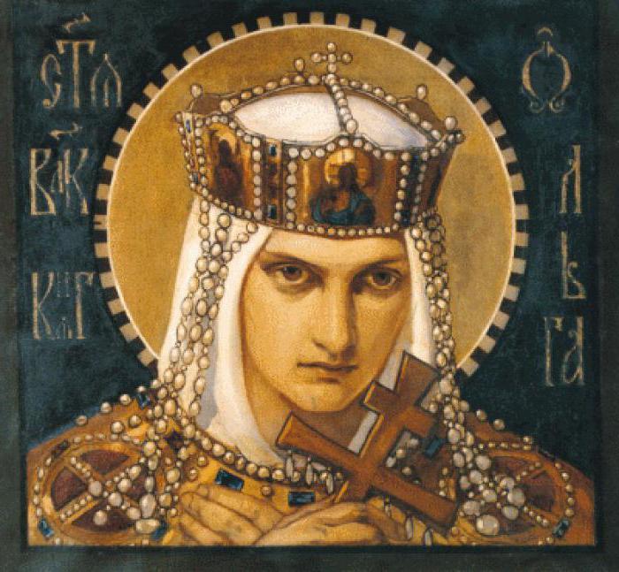 Иконы, почитаемые и любимые: fb.ru/article/262186/ikona-svyataya-olga-znachenie-o-chem-pered-ney...