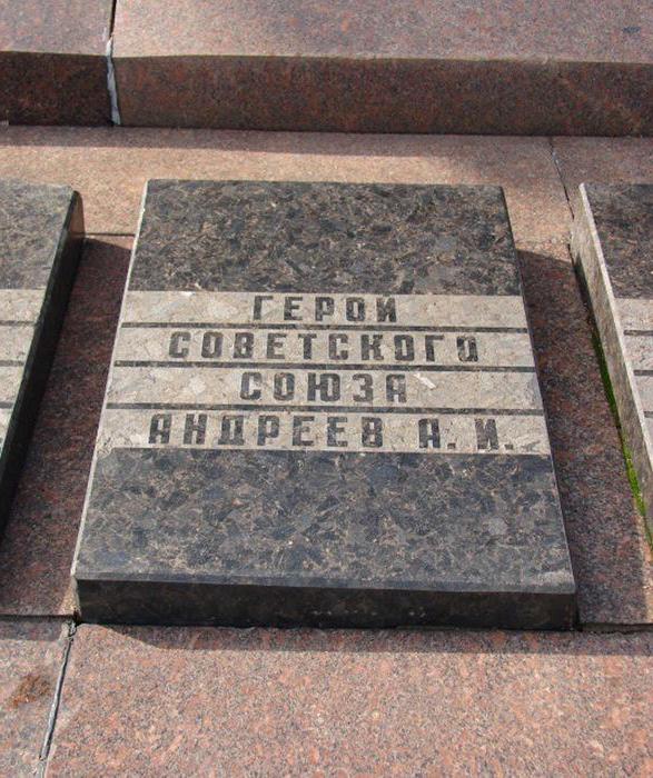 Андреев Андрей Иванович семья