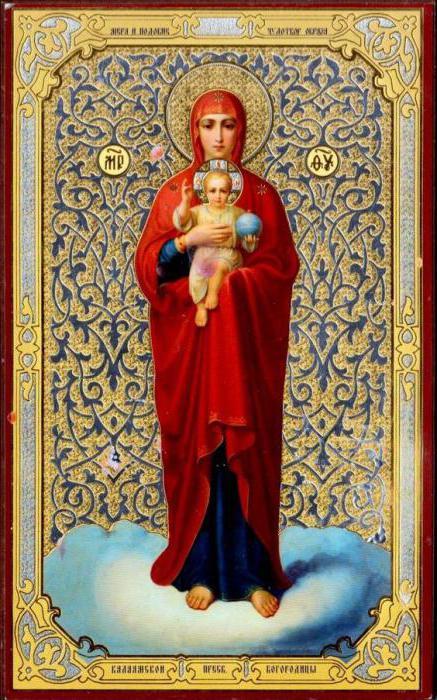 Валаамская икона Божией Матери в чем помогает