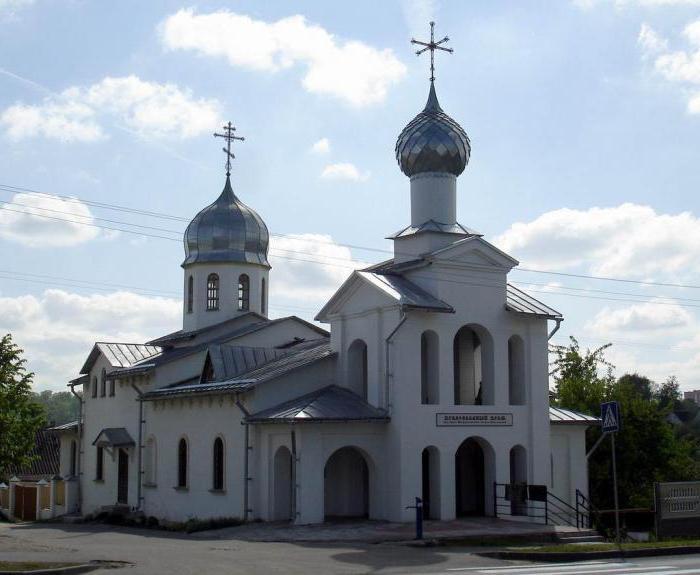Витебская православная епархия