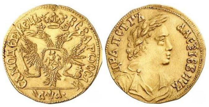 Денежная реформа итогом которой стало введение монеты 1733