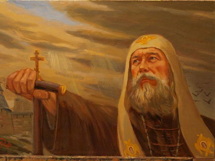 Митрополит Иона 1448