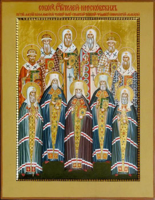 Избрание митрополита Ионы