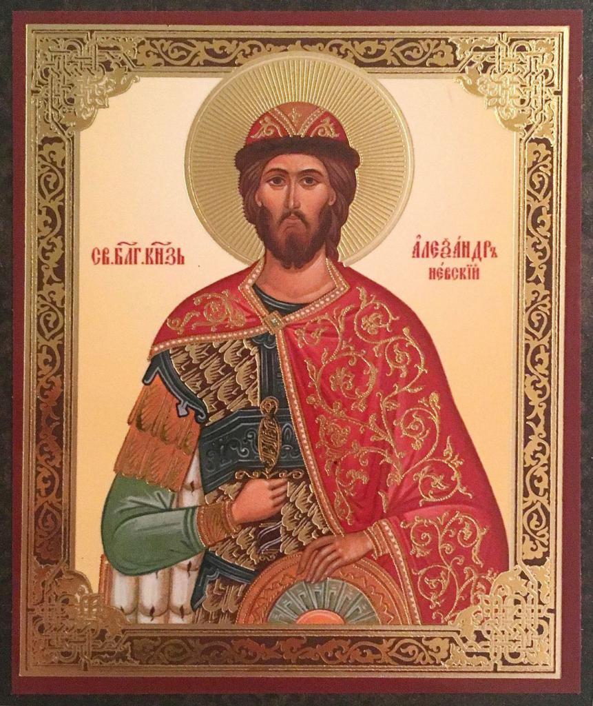 Icon of the Holy Prince Alexander Nevsky