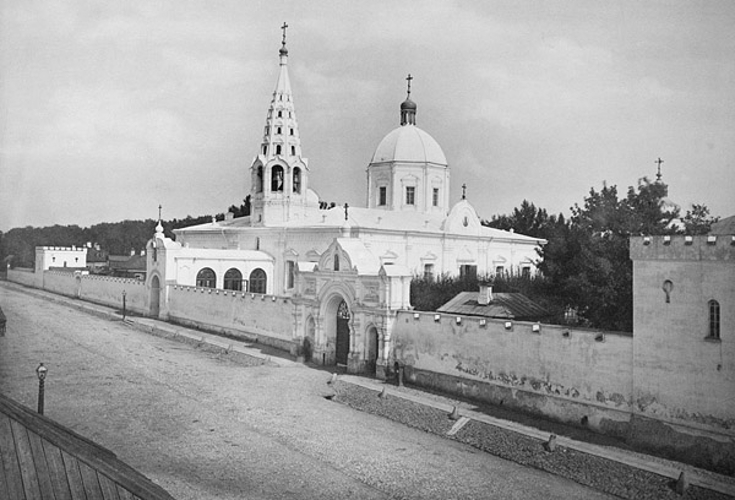 Monastery at the end of the 19th century