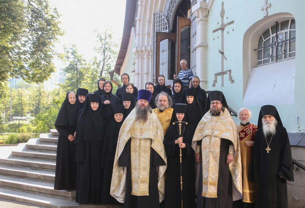 Clergy and sisters of the monastery